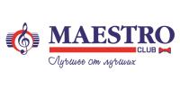 Maestro Club логотип производителя пробкового пола